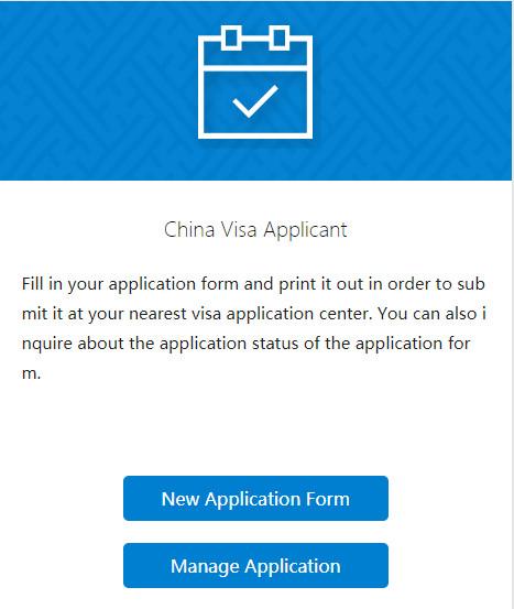 Tờ Khai Visa Trung Quốc
