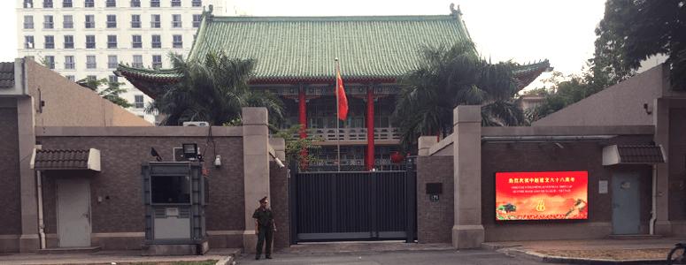 Tổng lãnh sự quán Trung Quốc