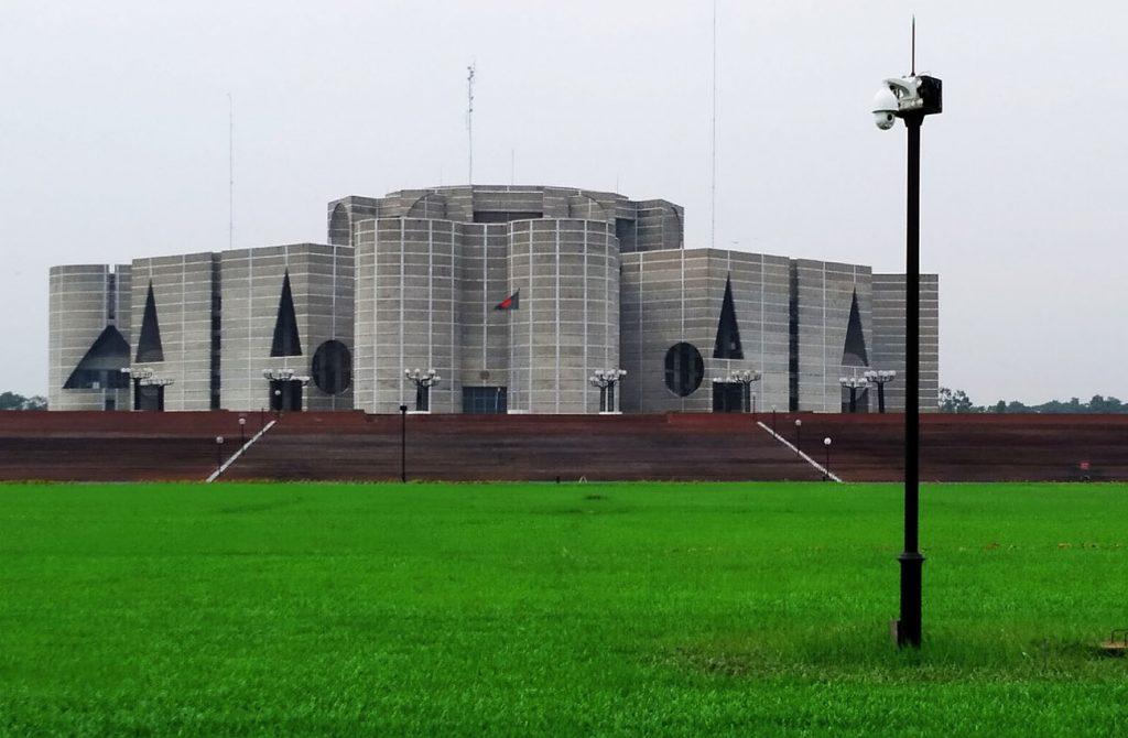 Tòa nhà quốc hội Bangladesh