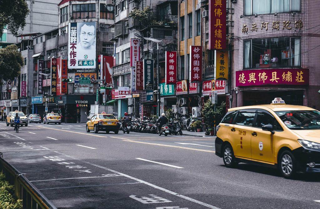 Cảnh đường phố Đài Loan