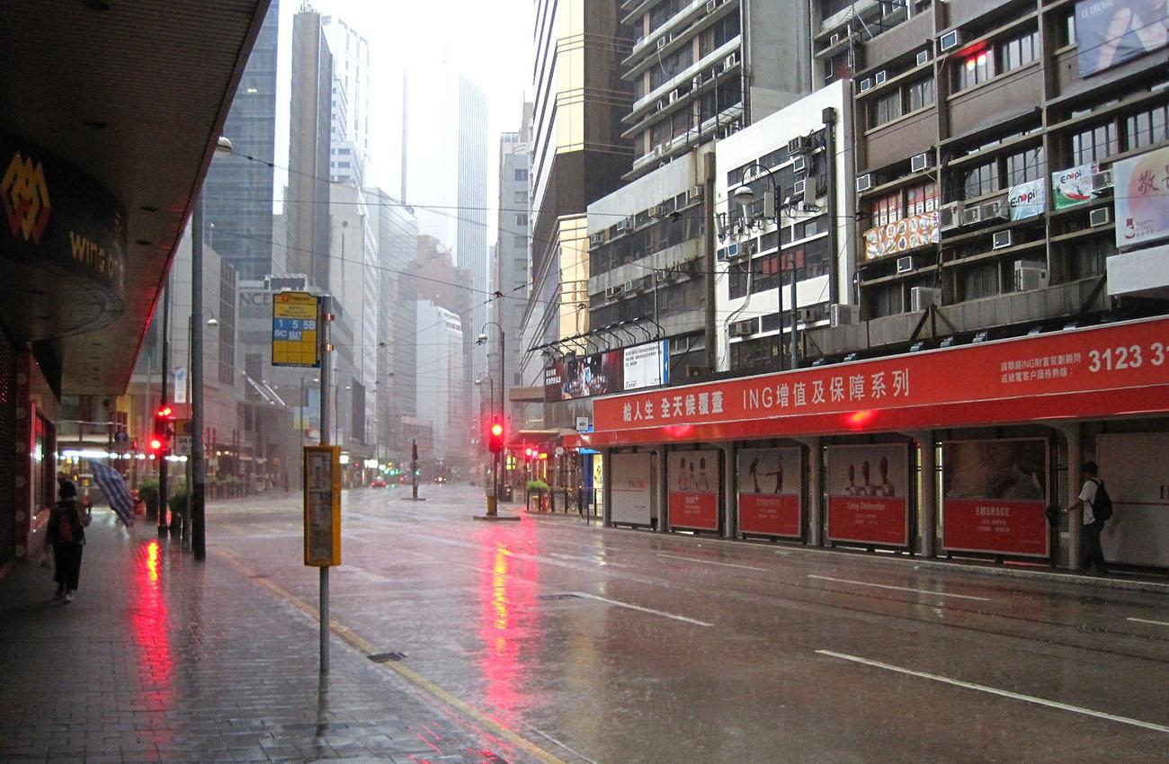 Cảnh quan thành phố Hongkong
